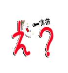 ★大井さん専用★(大井一択)(個別スタンプ:03)