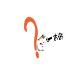 ★大井さん専用★(大井一択)(個別スタンプ:04)