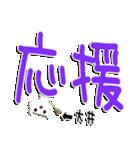 ★大井さん専用★(大井一択)(個別スタンプ:05)