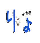 ★大井さん専用★(大井一択)(個別スタンプ:06)