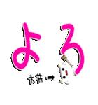 ★大井さん専用★(大井一択)(個別スタンプ:07)
