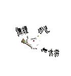 ★大井さん専用★(大井一択)(個別スタンプ:08)