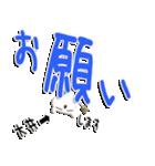 ★大井さん専用★(大井一択)(個別スタンプ:12)