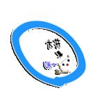 ★大井さん専用★(大井一択)(個別スタンプ:15)