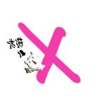 ★大井さん専用★(大井一択)(個別スタンプ:16)