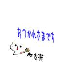 ★大井さん専用★(大井一択)(個別スタンプ:17)