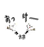 ★大井さん専用★(大井一択)(個別スタンプ:20)