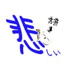 ★大井さん専用★(大井一択)(個別スタンプ:23)