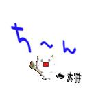★大井さん専用★(大井一択)(個別スタンプ:25)