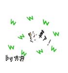 ★大井さん専用★(大井一択)(個別スタンプ:26)