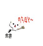 ★大井さん専用★(大井一択)(個別スタンプ:28)