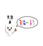 ★大井さん専用★(大井一択)(個別スタンプ:29)