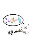 ★大井さん専用★(大井一択)(個別スタンプ:30)