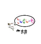 ★大井さん専用★(大井一択)(個別スタンプ:31)