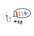 ★大井さん専用★(大井一択)(個別スタンプ:32)