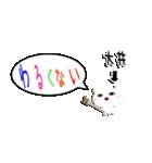 ★大井さん専用★(大井一択)(個別スタンプ:33)