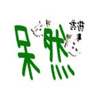 ★大井さん専用★(大井一択)(個別スタンプ:34)