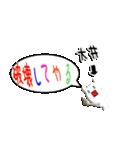 ★大井さん専用★(大井一択)(個別スタンプ:36)