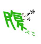 ★大井さん専用★(大井一択)(個別スタンプ:37)