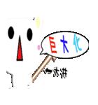★大井さん専用★(大井一択)(個別スタンプ:39)