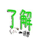 ★浜野さん専用★(個別スタンプ:01)