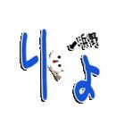 ★浜野さん専用★(個別スタンプ:06)