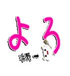 ★浜野さん専用★(個別スタンプ:07)