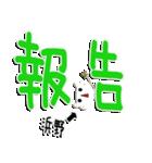 ★浜野さん専用★(個別スタンプ:09)