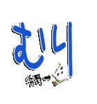 ★浜野さん専用★(個別スタンプ:10)
