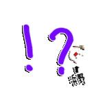 ★浜野さん専用★(個別スタンプ:14)