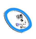 ★浜野さん専用★(個別スタンプ:15)