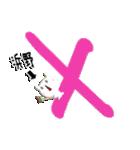 ★浜野さん専用★(個別スタンプ:16)