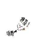 ★浜野さん専用★(個別スタンプ:21)