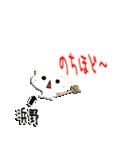 ★浜野さん専用★(個別スタンプ:28)