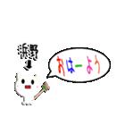 ★浜野さん専用★(個別スタンプ:29)