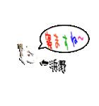 ★浜野さん専用★(個別スタンプ:32)