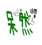 ★浜野さん専用★(個別スタンプ:34)