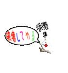 ★浜野さん専用★(個別スタンプ:36)