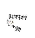 ★浜野さん専用★(個別スタンプ:40)