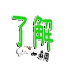 ★森岡さん専用★(盛岡一択)(個別スタンプ:01)
