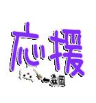 ★森岡さん専用★(盛岡一択)(個別スタンプ:05)