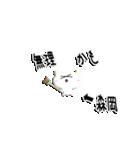 ★森岡さん専用★(盛岡一択)(個別スタンプ:08)
