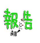 ★森岡さん専用★(盛岡一択)(個別スタンプ:09)