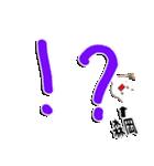 ★森岡さん専用★(盛岡一択)(個別スタンプ:14)