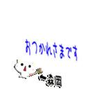 ★森岡さん専用★(盛岡一択)(個別スタンプ:17)