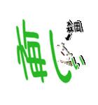 ★森岡さん専用★(盛岡一択)(個別スタンプ:24)