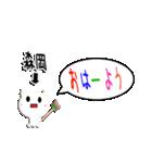 ★森岡さん専用★(盛岡一択)(個別スタンプ:29)