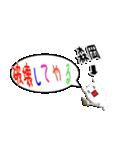 ★森岡さん専用★(盛岡一択)(個別スタンプ:36)