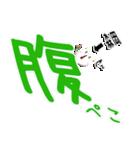 ★森岡さん専用★(盛岡一択)(個別スタンプ:37)