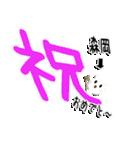 ★森岡さん専用★(盛岡一択)(個別スタンプ:38)
